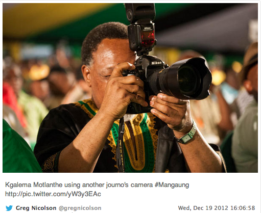 "<img src=http://""ANC_2012_Conference_Motlanthe_Behind_Camera.png""?w=405&h=331 alt=""ANC 2012 Conference - Motlanthe behind the camera"">"