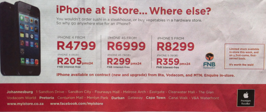 "<img src=http://""iStore_South_Africa_Sunday_Times_Print_Advert.png""?w=812 alt=""iStore South Africa Sunday Times Print Advert"">"