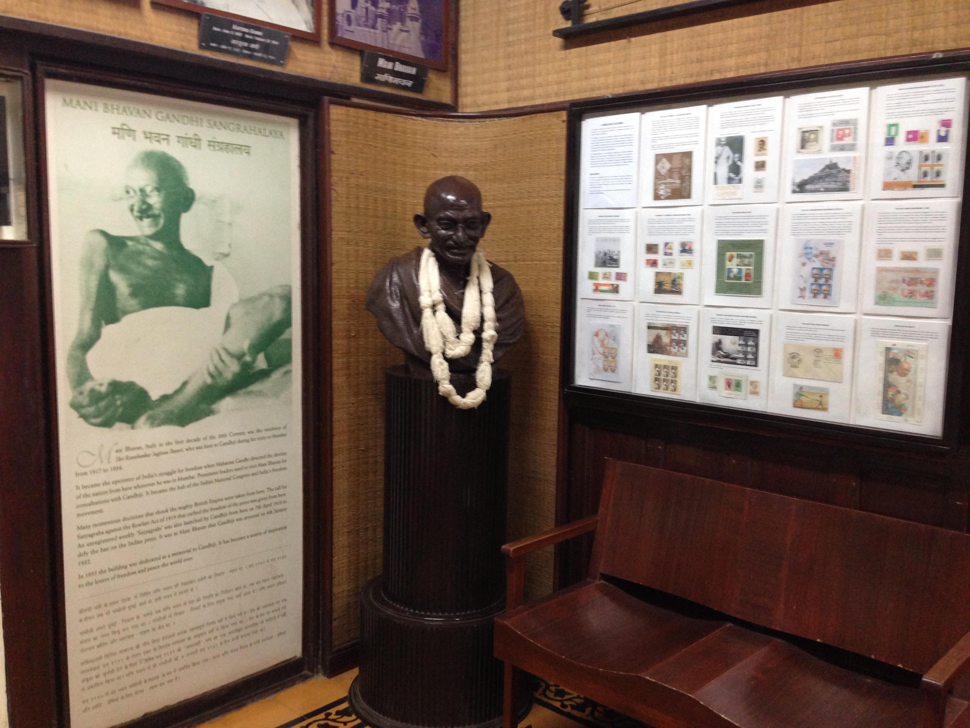 """<img src=http://""""SMWMumbai_Mahatma_Gandhi_Museum_Sep_2013.jpg""""?w=272&h=204 alt=""""SMWMumbai - Mahatma Gandhi Museum, Sep_2013"""">"""
